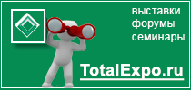 totalexpo-210x100-2.png