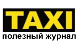 Taxi_1.png