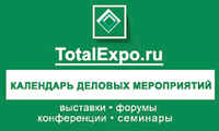 totalexpo200-120.png